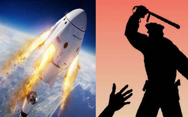 Space exploration vs. police brutality